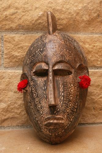Masque Mossi - Afrique de l'Ouest - African Tradition